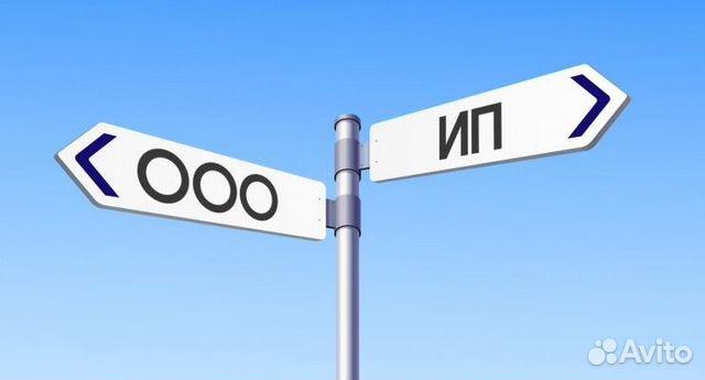 Регистрация ип в туапсе декларация 3 ндфл на продажу квартиры документы