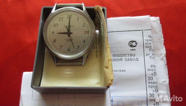 мужские часы автомат винтаж Atlantic Longchamp 25 jewels