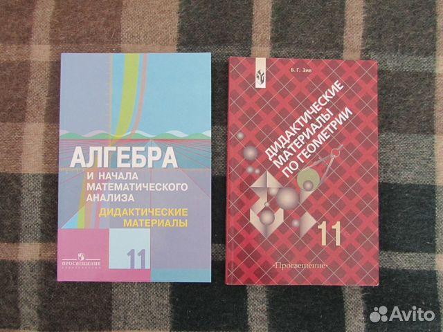 Решебник По Choices Workbook