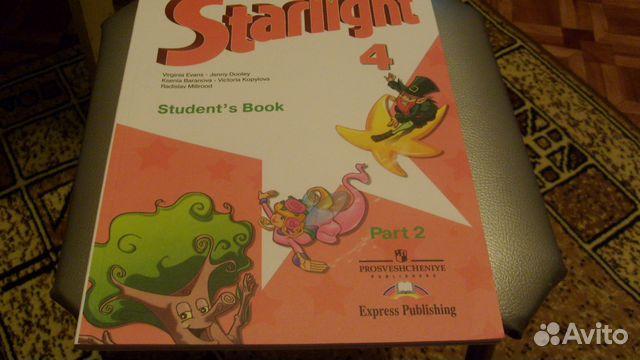 Starlight гдз book ответы students 8