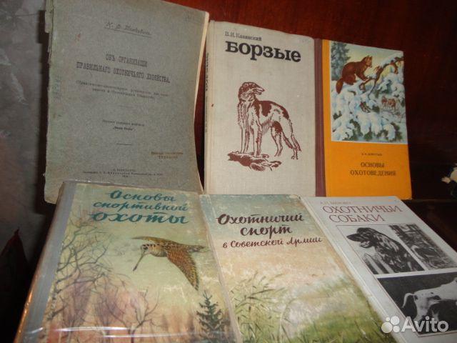 старые книги москва