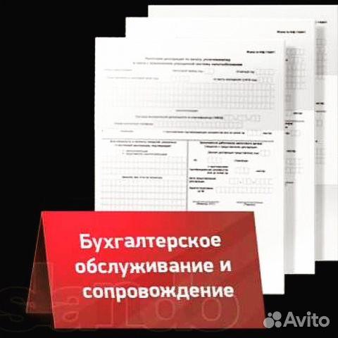 Регистрация ИП по временной регистрации иностранным