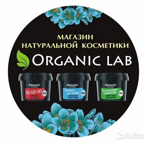 oganic lab Amazoncom: a microscale approach to organic laboratory techniques (brooks/cole laboratory series for organic chemistry) (9781133106524): donald l pavia, george s kriz, gary m lampman, randall g engel: books.
