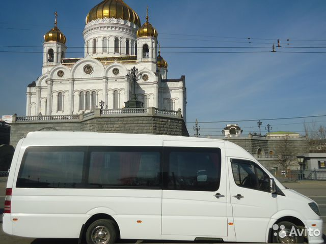 Заказ-наряд на предоставление транспортного средства для перевозки пассажиров и багажа: бланк, образец 2019