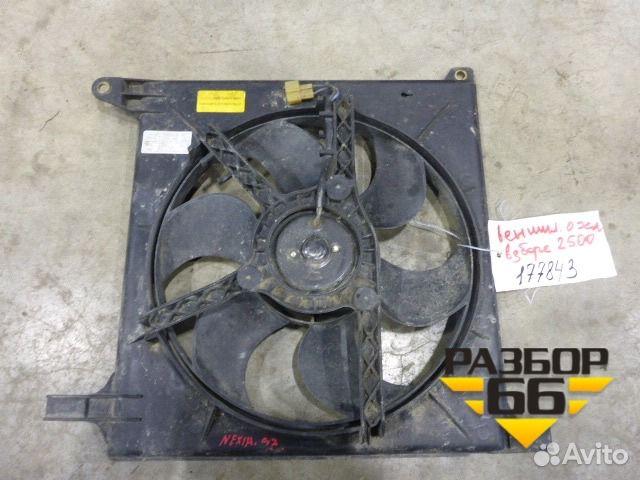 собираемых предметов ремонт мотора вентилятора охлаждения нексия снова много домашних
