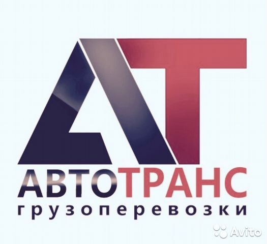 Работа вахтовым методом в нижегородской области