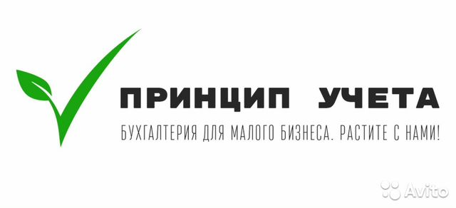 ип регистрация омск
