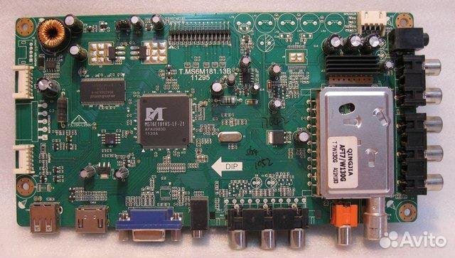 Майн T MS6M181 13B 11295 | Festima Ru - Мониторинг объявлений