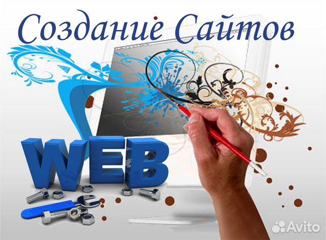 Услуги создание сайта и продвижение хостинг хостинг для нелегальных сайтов