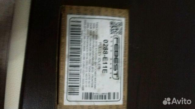 Ролик обводной ремня генератора 89829622782 купить 2