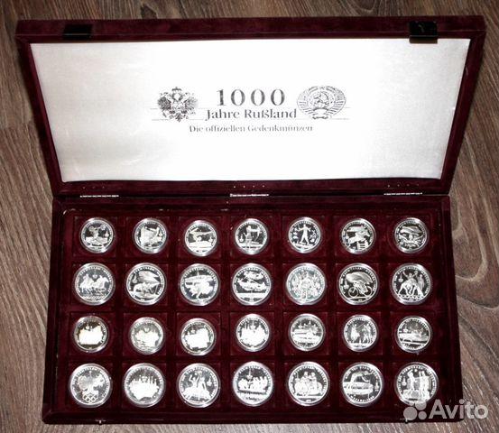 сковороду олимпиада 80 монеты описание Чебоксар: информация Чебоксарах