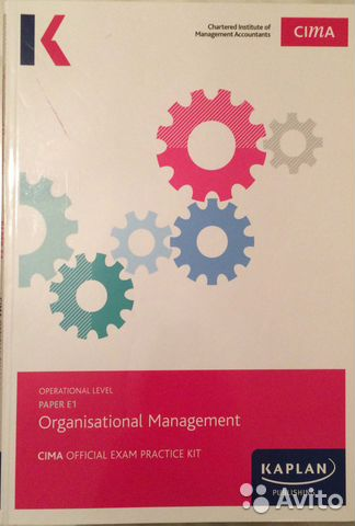 C01 fundamentals of management accounting cima cima official learning system fundamentals of management accounting free download fandeluxe Choice Image