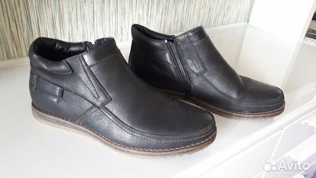 Демисез.ботинки б/у в хорошем состоянии р.43 89324868004 купить 2