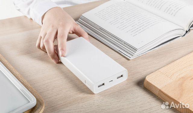 внешний аккумулятор Xiaomi Mi Power Bank 2c 20000 Festimaru