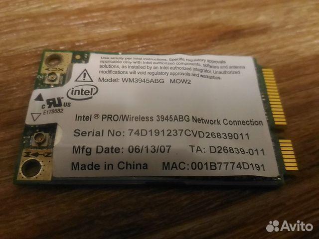 Toshiba Portege Z940-B Intel PROSet/WLAN WiMAX Treiber Herunterladen