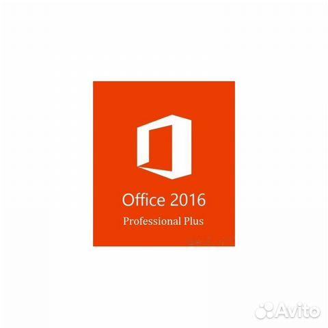 office 2016 ключ активации