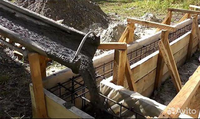 Купить бетон напрямую с завода урай бетон купить