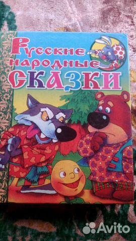 Книга 89088033756 купить 1