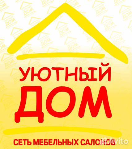 Работа в тимашёвск заработать онлайн княгинино