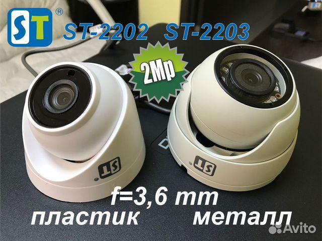 Видеонаблюдение. 2Mpx AHD уличная видеокамера 89682211960 купить 5