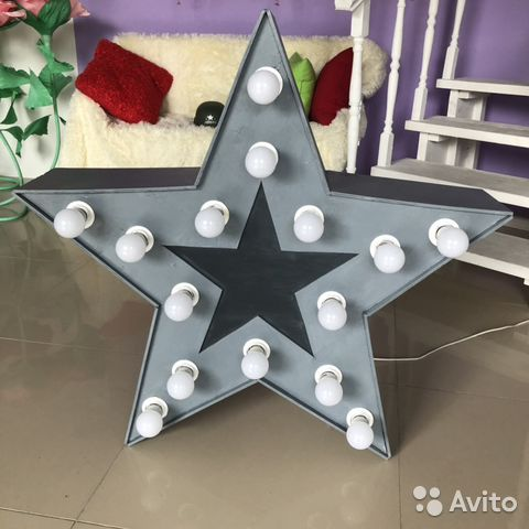 Продается Звезда для фотостудии 89027673161 купить 3