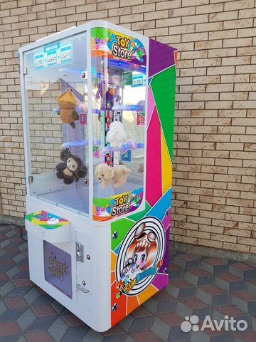 купить игровой автомат кран машина