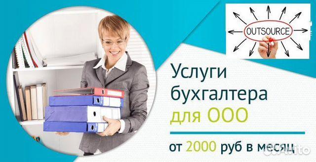 Челябинск консультация бухгалтера кво в бухгалтерии что это