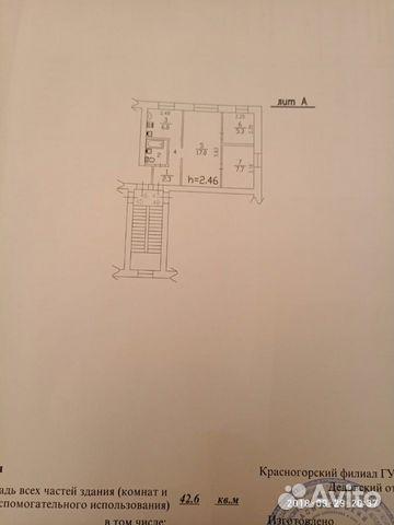 Продается трехкомнатная квартира за 3 500 000 рублей. Дедовск, городской округ Истра, Московская область, Вокзальная улица, 2.