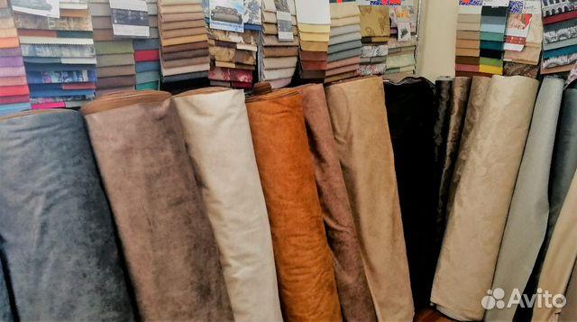 Ткани оренбург купить мебельные турция ткань купить