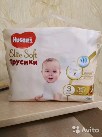 Трусики-подгузники huggies   Festima.Ru - Мониторинг объявлений aded7941f01