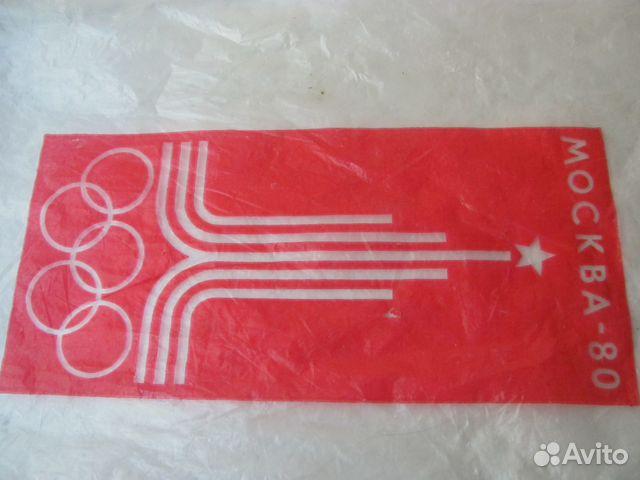 5254c3de Олимпиада-80 Олимпиада 1980 Москва. Пакет полиэтиленовый Упаковка Сделано в  СССР
