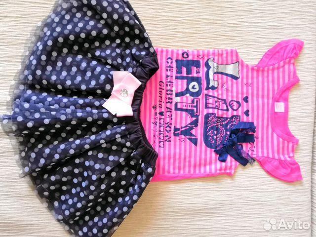188d013b8a1 Сарафаны и юбка в детский садик