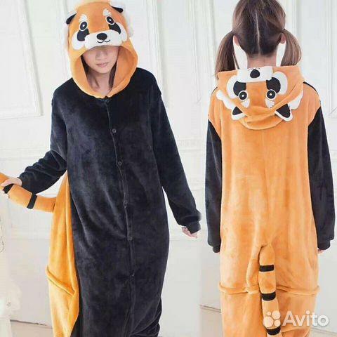 Кигуруми Красная панда (енот) на рост 178-188 03d6be22dadd1