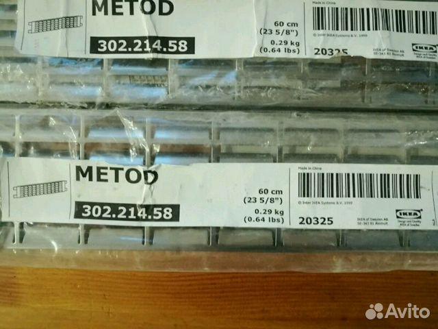 вентилируемый цоколь икеа нержавеющая сталь 60 см Festimaru