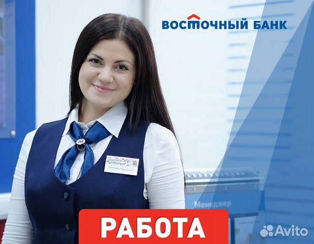 Работа в набережные челны работа девушка модель в рекламном агентстве