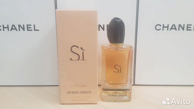Giorgio Armani Si Eau De Parfum купить в омской области на Avito