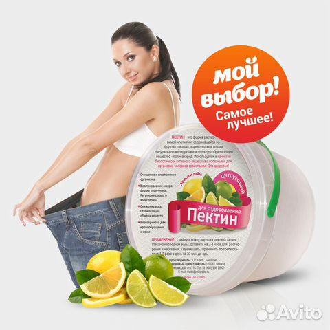 Для похудения омск в омске
