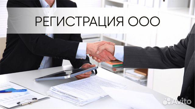Регистрация и ликвидация ооо освобождение от выплаты при регистрации ип