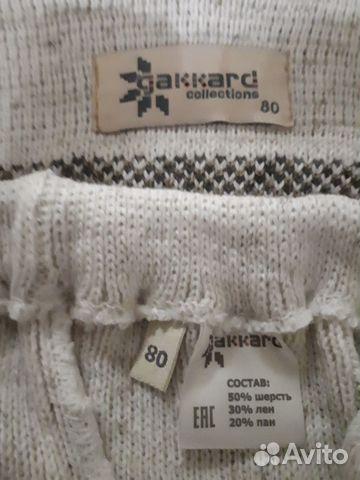 Костюм новый Gakkard рост 80 см 89134344301 купить 3
