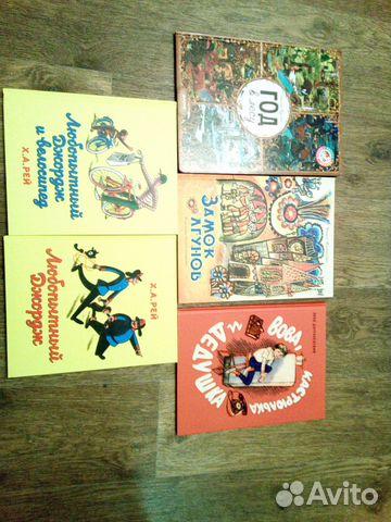 Книги детские— фотография №3