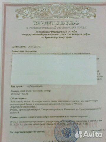 Артезианская скважина воды с лицензией 89528382180 купить 1
