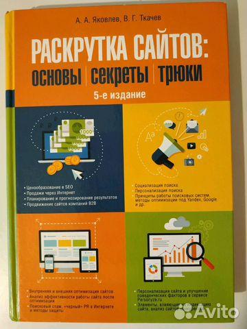 сайт о халяве в москве