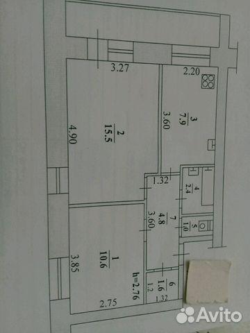 Продается двухкомнатная квартира за 2 900 000 рублей. Республика Саха (Якутия), Якутск, Загородный квартал, улица Кржижановского, 74/4.