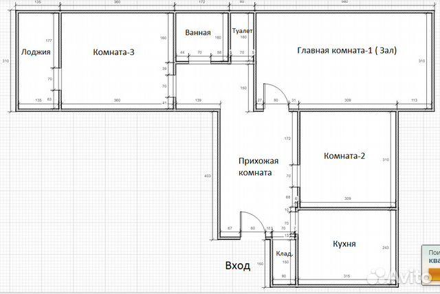 Продается трехкомнатная квартира за 3 300 000 рублей. Нижний Новгород, микрорайон Мончегорский, Мончегорская улица, 33.