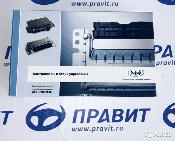 Контроллер М73 21114-1411020-11 88002013695 купить 1