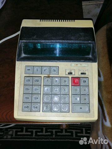 Электроника мк 44