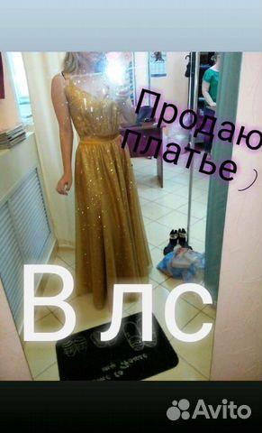 9ba553a76a2 Продаю вечернее платье купить в Республике Мордовия на Avito ...