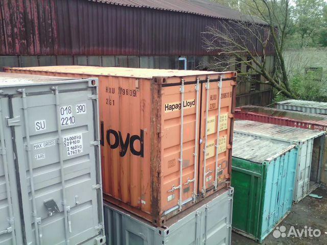 89370628016 Container Port 20