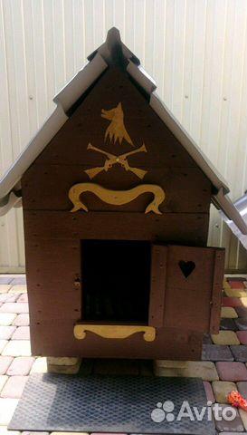 Hütte für Hunde Parka