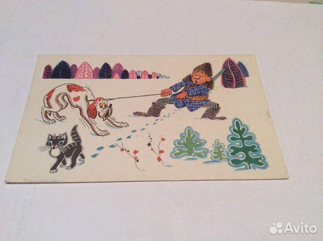 Открытки приятного, сколько стоит открытка 1968 года